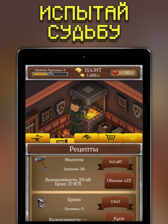 ForgeCraft - Idle Tycoon Скриншоты8