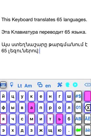 BiKeyboard screenshot 1