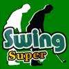 Best Swing ゴルフスイングチェック