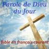 Parole de Dieu du Jour Bible en français courant Wiki