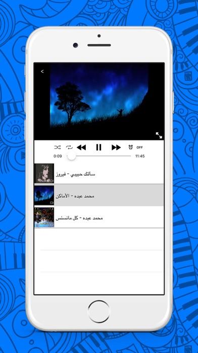 طرب الفيديو - تحميل فيديوهات و تحويلها الى اغانيلقطة شاشة3