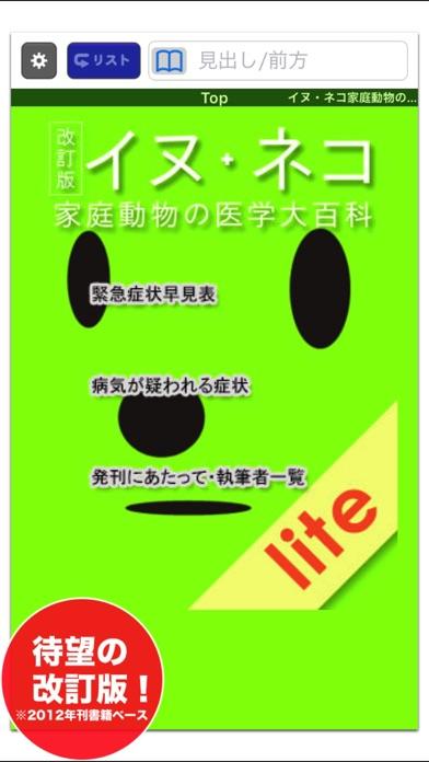 http://is1.mzstatic.com/image/thumb/Purple122/v4/7c/d1/cb/7cd1cb72-5929-0017-ce30-7bd426937766/source/392x696bb.jpg