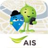 AIS Guide&Go