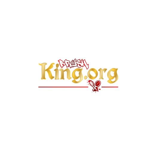 Brush King iOS App