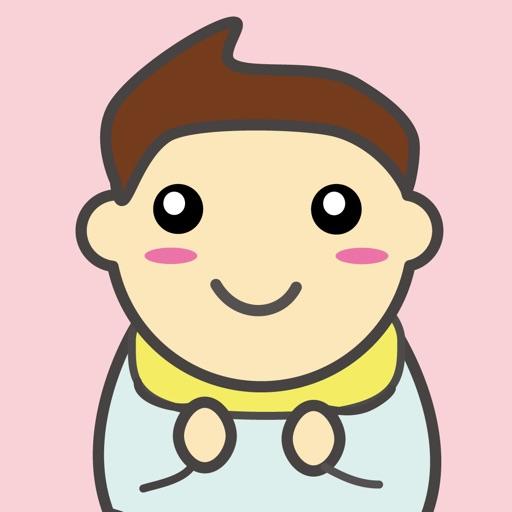 ベビー帳 - ママのための育児記録かんたん管理アプリ