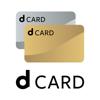 dカードアプリ - 株式会社NTTドコモ