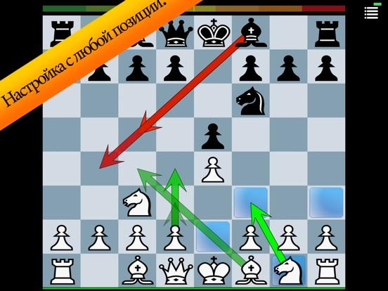 Шахматы с тренером - учитесь,онлайн и играйте для iPad