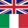 Dizionario Inglese Italiano Offline con Pronuncia