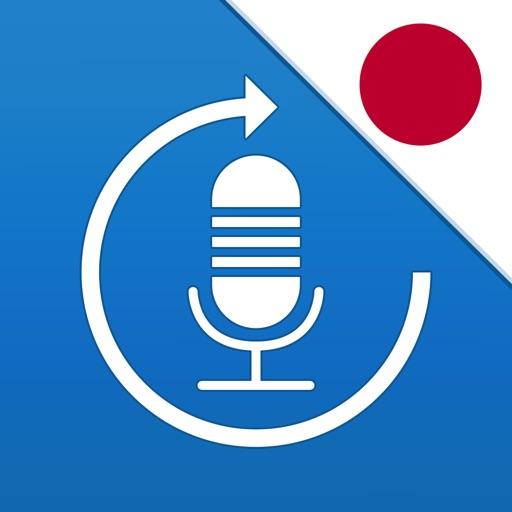 Apprendre le Japonais, cours de Japonais