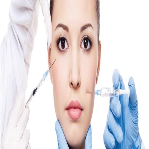 منتدى عمليات التجميل