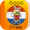 6000 Words - Learn Dutch Language for Free
