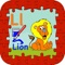 download ABC for Kids by Color paint,Memory animal,Jigsaw
