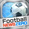 国内・国外のサッカーニュースを見れる最強アプリ!-Football ZERO-