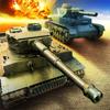 War Machines: 3D Multiplayer Tank Shooting Game Wiki