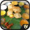 Indian Food Recipes: SMART Offline Cookbook