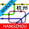 Whale's Hangzhou Metro Subway Map 鲸杭州地铁地图