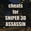 Cheats Guide for Sniper 3D Assassin - Tricks