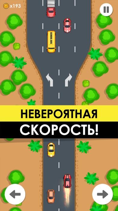 Drive Fast - Ретро гонки 2D Screenshot