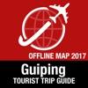 Guiping 旅遊指南+離線地圖