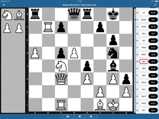 Скачать игру v-Chess