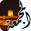 مركز المعلومات بمدينة المجمعة