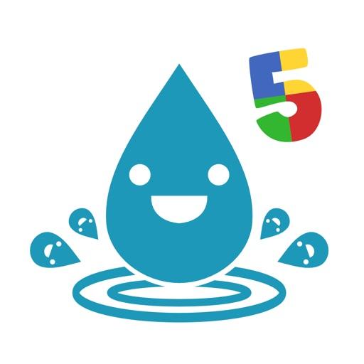みずあそび5 - 子供向け無料知育ゲームアプリ『水遊び』