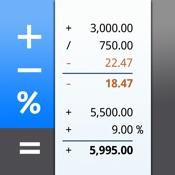 CalcTape - Калькулятор с заметками
