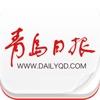 青岛观-青岛新闻观察第一平台