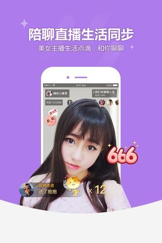 多玩约战 screenshot 1