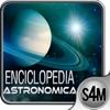 Enciclopedia ASTRONOMICA illustrata (AppStore Link)