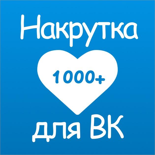 александр лайков вк