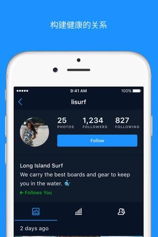 Followers + EA - Analytics for Instagram screenshot 3