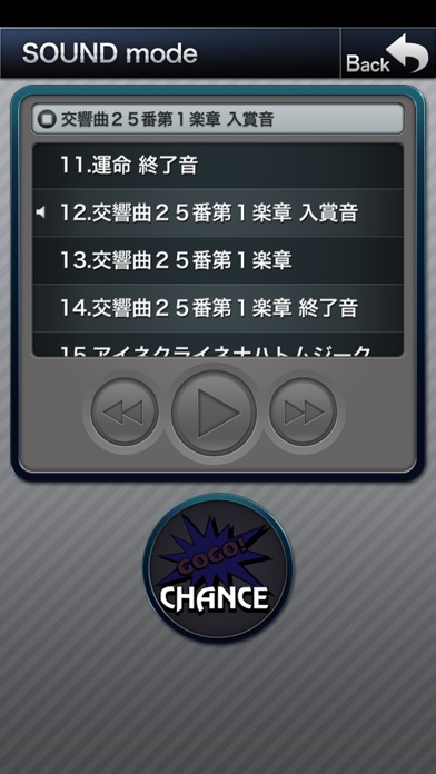 アイムジャグラーEX AnniversaryEdition~のスクリーンショット4