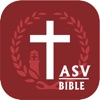 聖經 ASV-(Holy Bible ASV + 精讀聖經 中英對照)