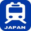 日本鉄道地下鉄JR路線図- 東京、大阪、日本全国 - Janice Ong