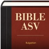 Bulgarian ASV Bible