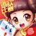 大富翁9-财神降临新春挑战