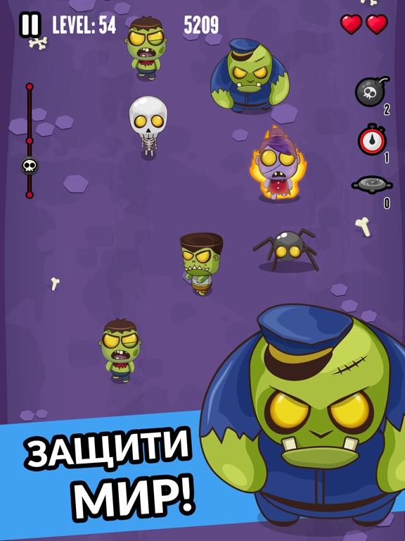 Скачать игру Zombie Invasion - Раздави их! (Нашествие Зомби)