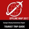 Guangxi Zhuang Autonomous Region Tourist Guide + xingping guangxi