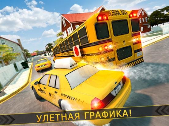 сумасшедший автобус vs супер такси приключения для iPad