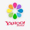 Yahoo!かんたん写真整理 自動でまとめてアルバムを作成 - Yahoo Japan Corp.