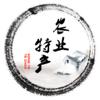 中国农业特产网 Wiki