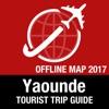 雅温得 旅遊指南+離線地圖