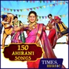 150 Ahirani Songs songs