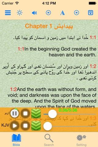Download Urdu-English Bilingual Audio Holy Bible Offline app for