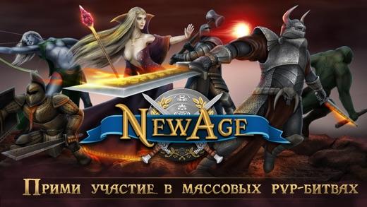 Новая Эра RPG Screenshot