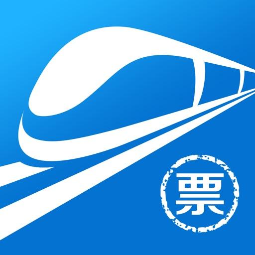 【火车票】网易火车票