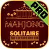 World's Biggest Mahjong Solitaire 250 2 mahjong