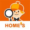 HOME'S(ホームズ) 賃貸・マンション・一戸建ての不動産・物件検索アプリ