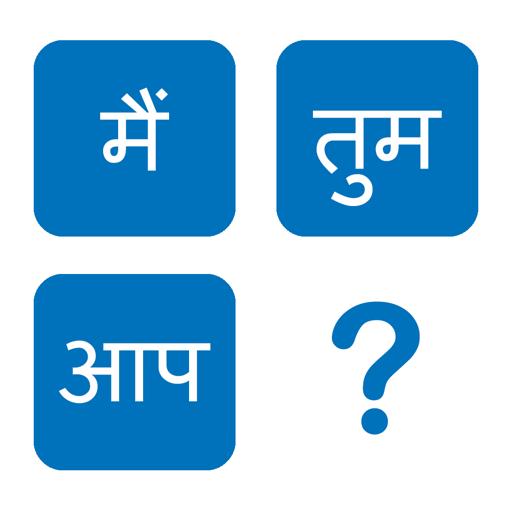 Hindi Pop Quiz